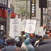 Transit Workers Rally Against Layoffs