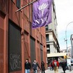 Overflow Of NYU Students May Mean Hotel Stay, Not Dorm