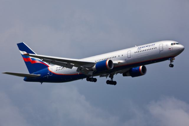 Bomb Threat Diverts JFK-Moscow Plane To Iceland