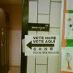 Super Small Ballot Font Size Riled Up Brooklyn, Manhattan Primary Voters