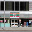 Increasingly Ubiquitous 7-Eleven Stores Hurting Independent Bodega Owners