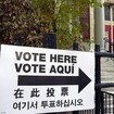 Map: Here's Where You Can Vote <strike>Tomorrow</strike> Today