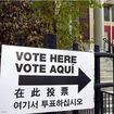 New York Voters Sue The State, Claiming Mass Voter Roll Purges