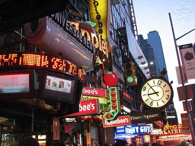 Times Square Applebee's Offering $375 New Years Eve Bash