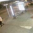 NYPD: This Man Robbed Woman At Graham Ave. L Train Station