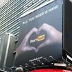 Pornhub Billboard Too Hot For Times Square