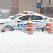 Was The Blizzard Travel Ban An Empty Threat?