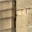 West Side Highway Loses Lane Because Of Unstable Retaining Wall