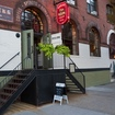 Roebling Tea Room To Close After 12 Years In Williamsburg