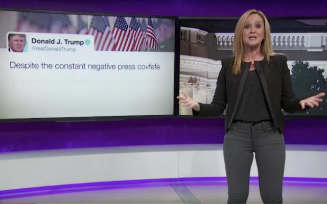 Samantha Bee Knows The Real Story Behind Trump's 'Covfefe' Tweet