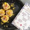 Breakfast Dumplings Roll Into Manhattan This Week