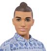 This New Brooklyn Ken Doll Has A Man Bun But No Romphim