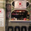 East Wind Snack Shop Debuts Darling Dumpling Counter In SoHo