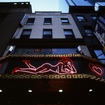 NYC's Remaining XXX Shops & Strip Clubs Could Be Stomped Out For Good
