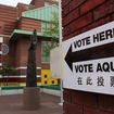 Smattering Of Voting SNAFUs Reported During Low-Turnout NYC Primary Day