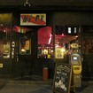 Quintessential East Village Bar HiFi Will Close At The End Of October