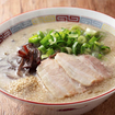Ippudo Celebrating 10 Years With FREE RAMEN Tuesday