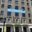 Ilana Glazer's Political Event Cancelled After 'Kill All Jews' Graffiti Found In Brooklyn Synagogue