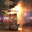 Video: Midtown Manhattan Food Cart Catches Fire, Injuring One