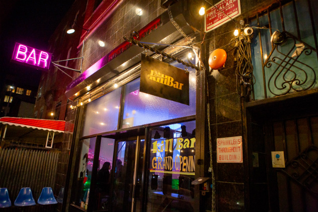 Photos: Quentin Tarantino-Themed KillBar Opens In Williamsburg