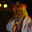 George Clinton To Play Central Park During Final Parliament-Funkadelic Shows
