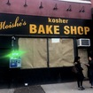 What's Going On With Moishe's Bake Shop?