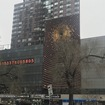 What's Going On With That Smoldering Art Orifice In Union Square?