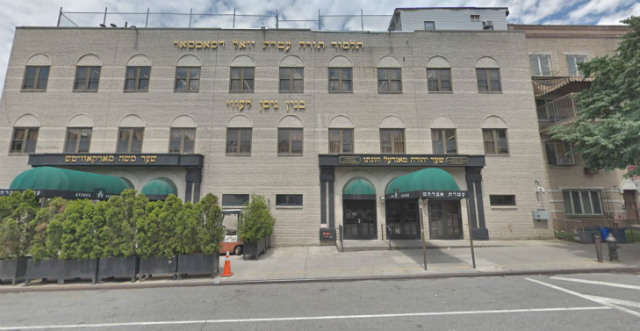 NYC Shuts Down Yeshiva That Wouldn't Show Immunization Records