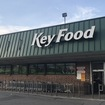 Key Food Employees Say They're Entering A Third Week Of Lockouts