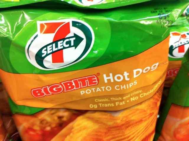 hotdogchips0811.jpg