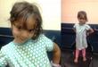 Three-Year-Old Girl Abandoned At Harlem Subway Sandwich Shop