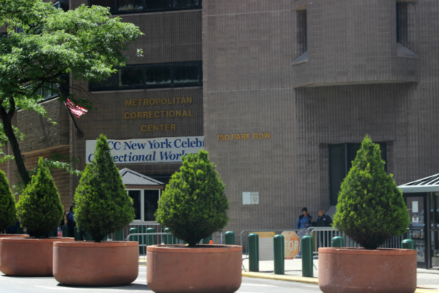 Prisoners Endure A Nightmare 'Gulag' In Lower Manhattan