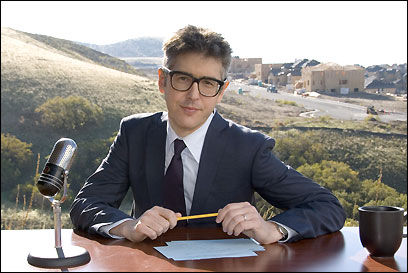 Ira Glass - Steven Barclay Agency