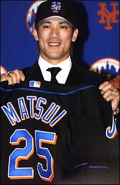 Former Met Kaz Matsui Joins Rakuten Eagles of Japan